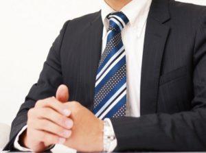 経営業務の管理責任者が主たる事務所に常勤していること