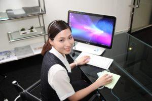行政書士渡辺敏之事務所のサービス説明