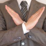 建設業法違反と罰則