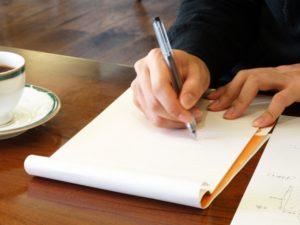 平成28年11月1日建設業許可申請書の改正
