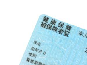 社会保険加入の建設業許可要件化